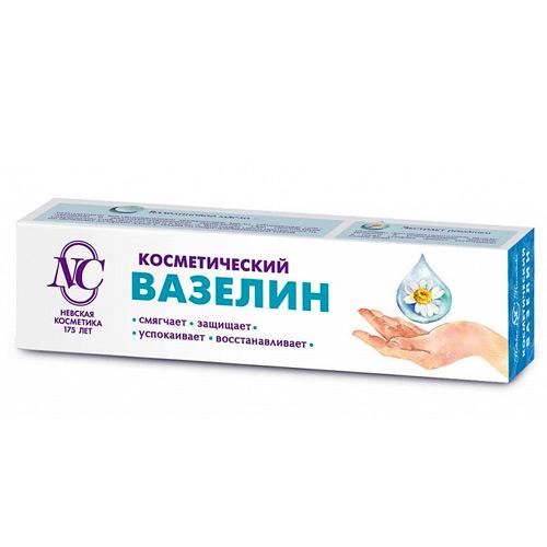 Вазелин NC Косметический 34 г оптом