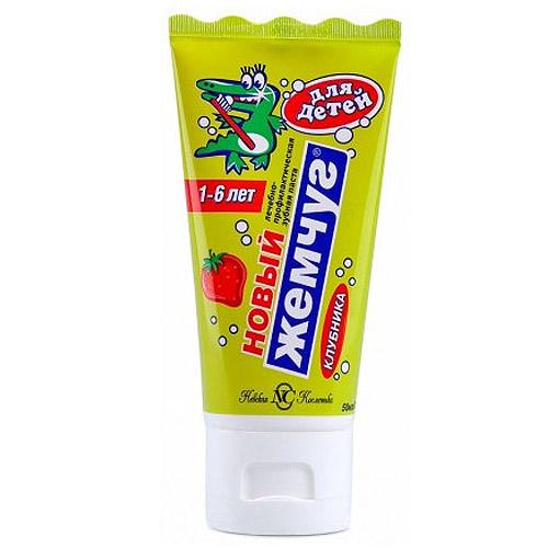 Зубная паста Новый Жемчуг Для детей с 1-6 лет
