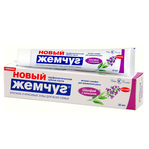 Зубная паста Новый Жемчуг Шалфей с кальцием