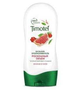 Бальзам для волос Timotei Роскошный объем 200 мл оптом