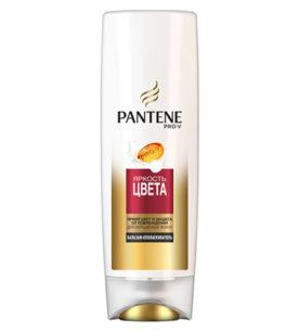 Бальзам-ополаскиватель Pantene Pro-V Яркость цвета 200 мл оптом