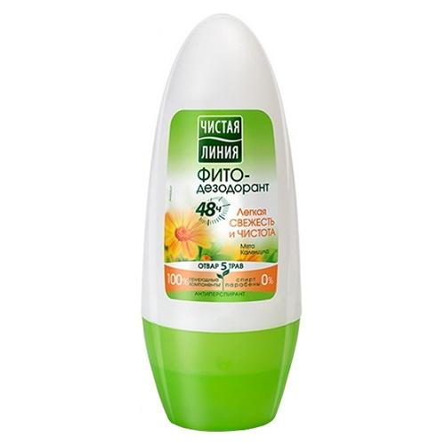 Дезодорант роликовый Чистая линия Легкая свежесть и чистота