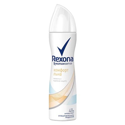 Дезодорант спрей Rexona Комфорт льна 150 мл оптом