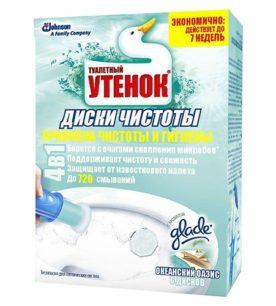 Диски чистоты для унитаза Туалетный Утёнок Прививка чистоты и гигиены