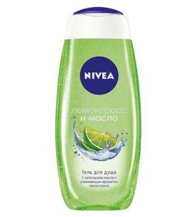 Гель для душа NIVEA Лемонграсс и масло 250 мл оптом