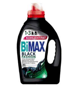 Гель для стирки BiMax Black fashion