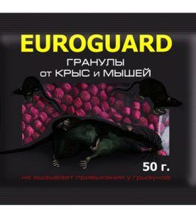 Гранулы EUROGARD От крыс и мышей 50 г оптом
