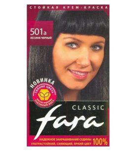 Краска для волос Fara Classic Тон 501А иссиня-черный 135 мл оптом