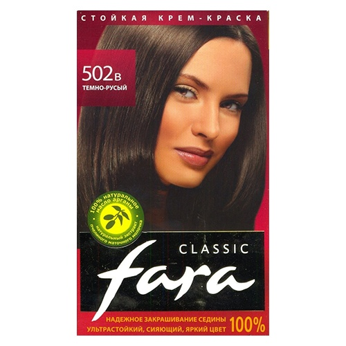 Краска для волос Fara Classic Тон 502-В темно-русый 135 мл оптом
