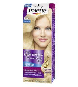 Краска для волос Palette Е20 Осветляющий 110 мл оптом