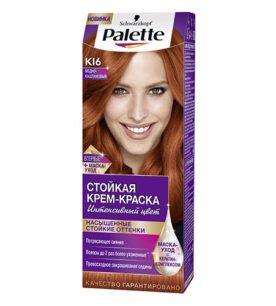 Краска для волос Palette KI6 Медно-каштановый 110 мл оптом