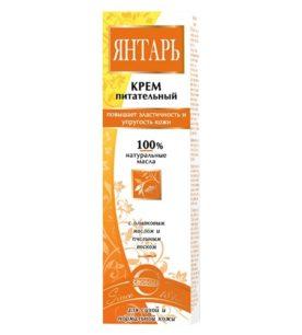 Крем для лица Янтарь Питательный 41 г оптом