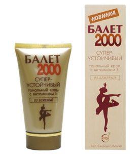Крем тональный Балет С витамином Е 41 г оптом