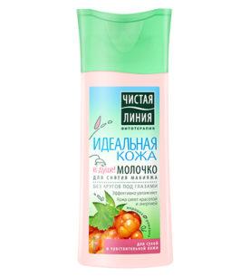 Молочко для снятия макияжа Чистая линия Идеальная кожа