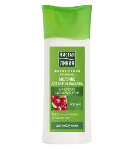 Молочко для снятия макияжа Чистая линия На отваре целебных трав