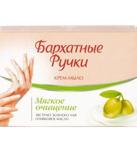 Мыло Бархатные ручки Мягкое очищение 75 г оптом