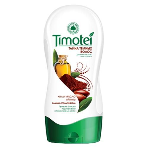 Ополаскиватель для волос Timotei Тайна темных волос 200 мл оптом