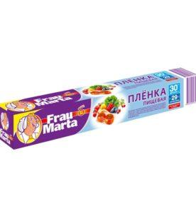 Пленка пищевая Frau Marta 30м*29см в картонной упаковке 1 шт оптом