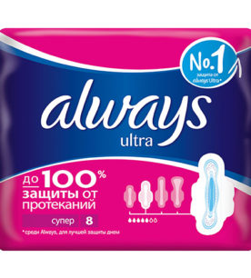 Прокладки Always Ultra