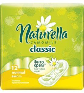 Прокладки Naturella Classik