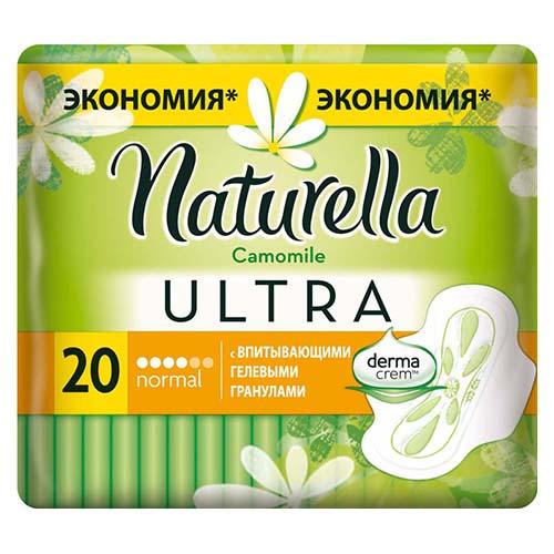 Прокладки Naturella Ultra Normal