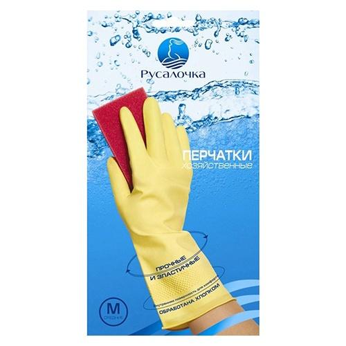 Резиновые перчатки Русалочка Хозяйственные 1 шт оптом
