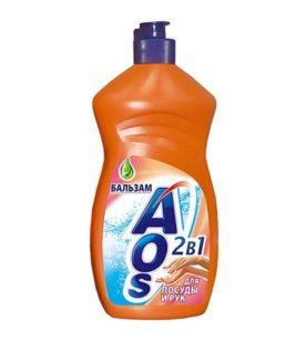 Средство для мытья посуды AOS Бальзам 500 мл оптом
