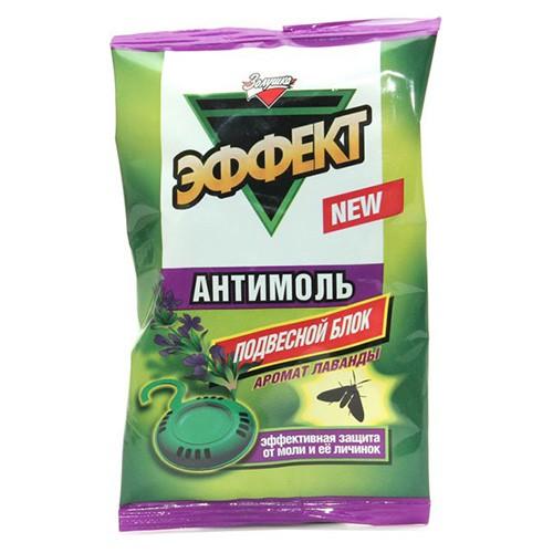 Средство от насекомых Золушка Антимоль эффект