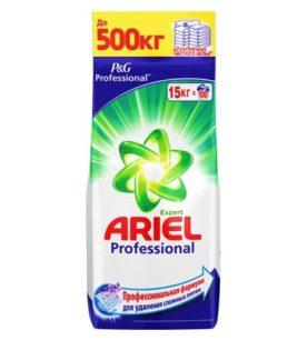Стиральный порошок Ariel Professional 15 кг оптом