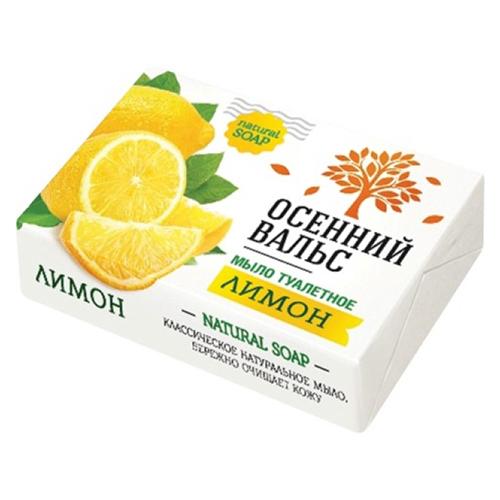 Туалетное мыло Осенний вальс Лимон 75 г оптом