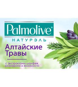 Туалетное мыло Palmolive Алтайские травы с экстрактами шалфея