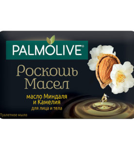 Туалетное мыло Palmolive Масло миндаля и камелия 90 г оптом