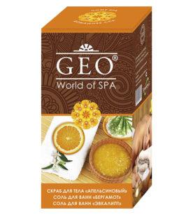 Женский подарочный набор GEO Скраб «Апельсиновый»