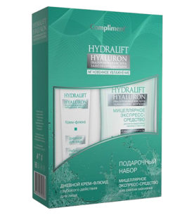 Женский подарочный набор Compliment Hydralift Hyaluron