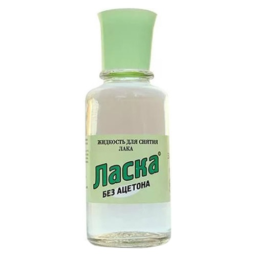 Жидкость для снятия лака Ласка Без ацетона 30 мл оптом