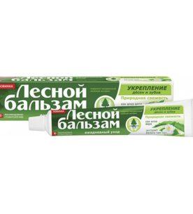 Зубная паста Лесной бальзам С экстрактами алоэ вера и белого чая  75 мл оптом