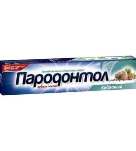 Зубная паста Пародонтол Кедровый 63 г оптом