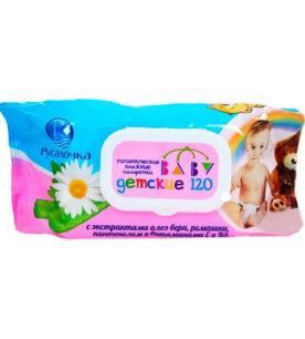 Детские влажные салфетки Русалочка Детские