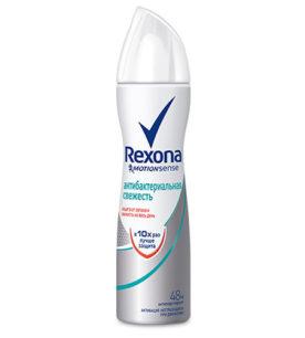 Дезодорант спрей Rexona Антибактериальная свежесть 150 мл оптом