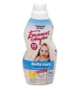 Кондиционер для белья Большая стирка Baby care