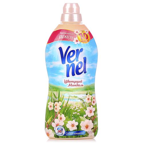 Кондиционер для белья Vernel Цветущий Миндаль 1