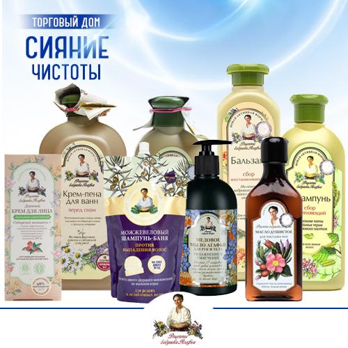 «Рецепты Бабушки Агафьи» оптом