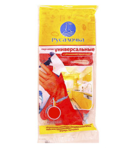 Резиновые перчатки Русалочка С удлиненной манжетой