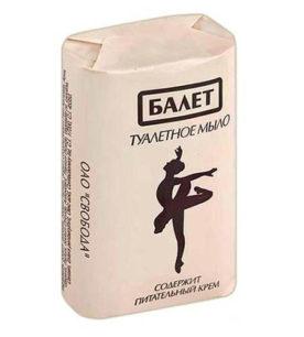 Туалетное мыло Балет Содержит питательный крем 100 г оптом