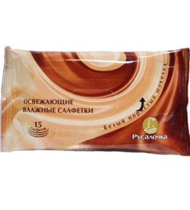 Влажные салфетки Русалочка Белый пористый шоколад 15 шт оптом