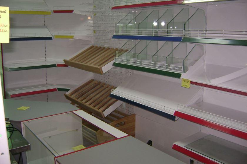 оборудование для магазина хозяйственных товаров