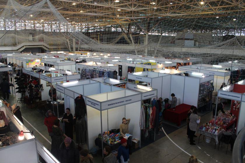 выставки хозяйственных товаров 2019 года