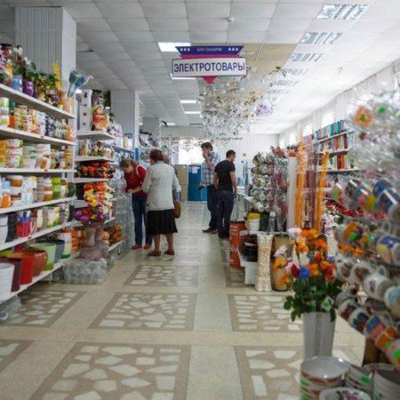 Товары хозяйственного потребления