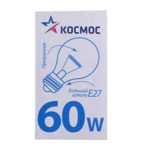 Лампа накаливания КОСМОС 60Вт
