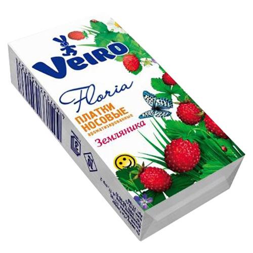 Платочки носовые Veiro 3х-слойные